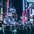 Tokyo, foto di Andre Benz