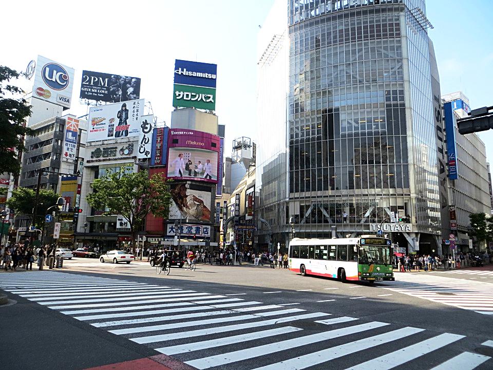 Shibuya, Tokyo, Giappone, nel secondo decennio del ventunesimo secolo