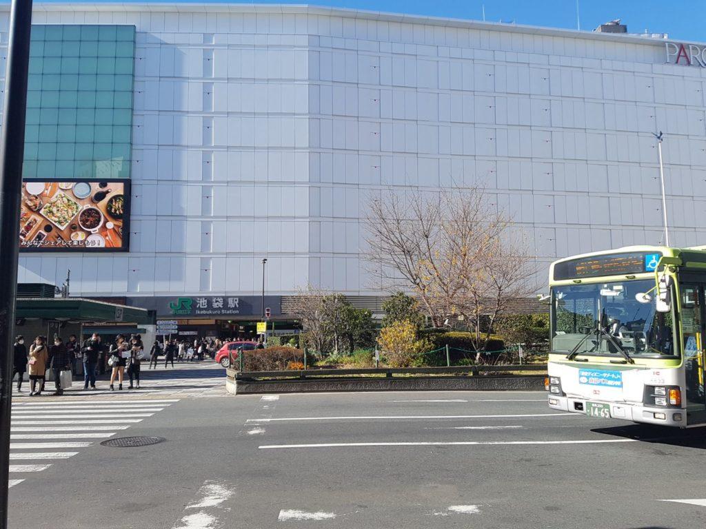 Stazione di Ikebukuro, Tokyo