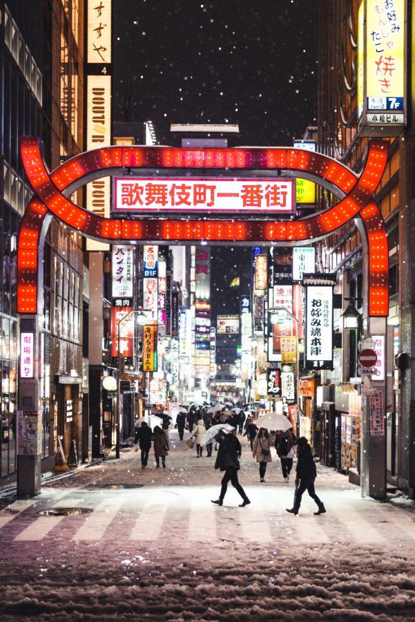 """Cosa vedere a Kabukicho, il quartiere """"pericoloso"""" di Tokyo"""