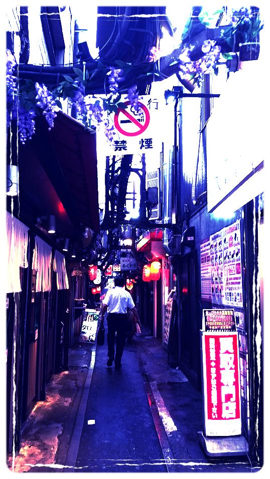 Shinjuku 2016