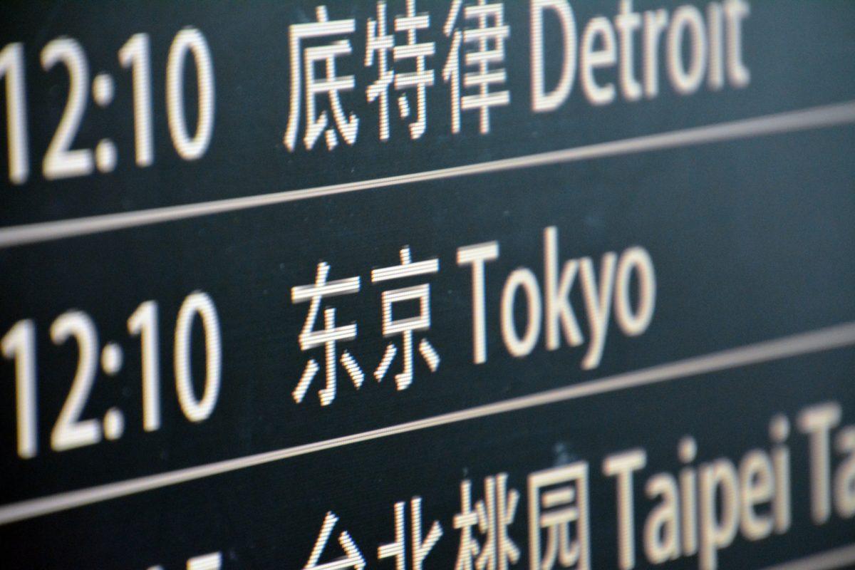 Japan Airlines: quando i voli vanno nel verso giusto