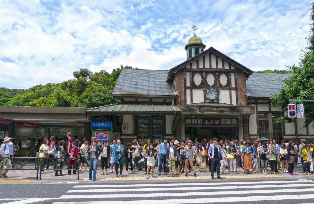 Stazione di Harajuku, foto di cegoh