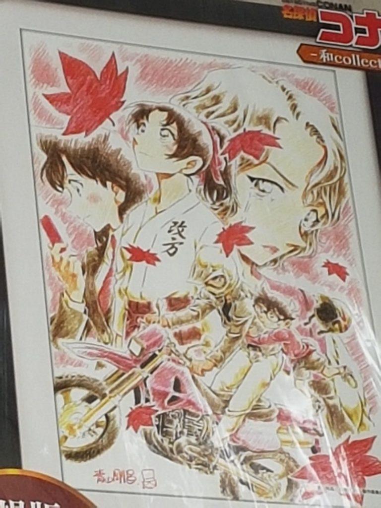 Stampa Detective Conan a Ikebukuro