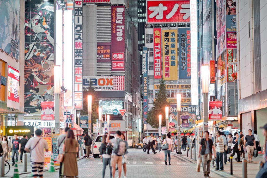 Tokyo Photo by Jezael Melgoza on Unsplash